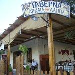 Tavern Ancient Lappa