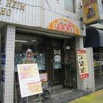 Photo de Mutsunoki