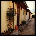 Foto de Hotel Shikimi