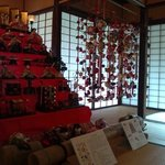 Former Toshima House
