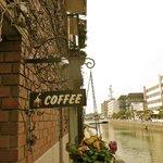 Kohi-kan coffee sign