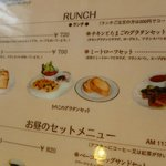 snapshot of the menu