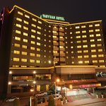 Photo of Pleasant Hotels International