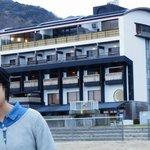 Photo de Hotel Miyabi