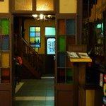 Bajada: Eingang zum Restaurant Toto´s