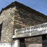 Museum of Sumitra Nandan Pant