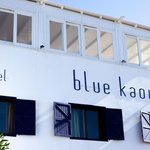 Photo de Hotel Blue Kaouki