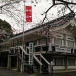 Ruins of Nagashino Castle History Museum