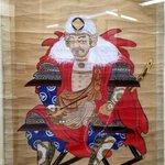 【長篠城址 史跡保存館】武田信玄公の図