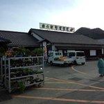 Saisaijaya Road Station