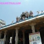 BUDHANSTHALAM
