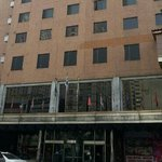 首爾慶南酒店