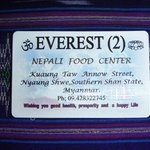 Everest (2) Restaurant - Nyaung Shwe