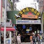 国際通りに面した平和通りの入り口です。