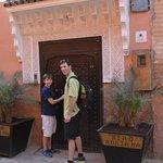 Front door or Riad