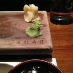 Sushi Served Like ...