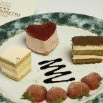 Dessert Hotel Sasso Boretto Ascona
