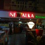 Photo of New Alka