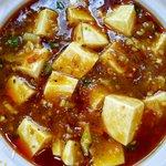 Spicy mapu tofu with minced pork