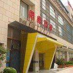 Pujiang Zhixing Hotel Shanghai Dahua