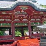 Kasumi Shrine Photo