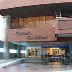 스이도바시 그랜드 호텔