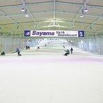 Sayama Ski & Snowboard
