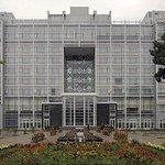 Photo of Dushanbe Serena Hotel