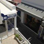 Hotel Mylos :)