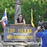 @ Tup Island