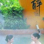 Zhongshan Hot Spring