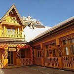 Photo of Alyosha Popovich Dvor Hotel