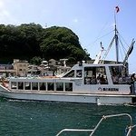 Tai-no-Ura Sightseeing Boat