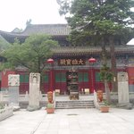 ‪Gaoping Xianweng Temple‬