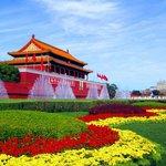 Benxi Jinhai Crystal Palace