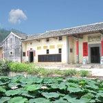 Former Residence of Li Jing