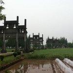 Rangquan Spring Scenic Resort
