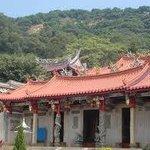 Longchi College