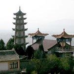 Lintao Yuelushan Park