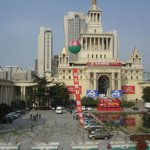 Sino-American Business Alliance Mall