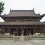 Baoji Ancestral House of Su Wen
