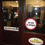 Photo of Cafe Del Mar City