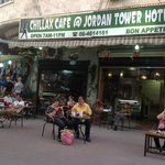No 1 Cafe in Downtown Amman