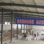 Xingtai Wan Town
