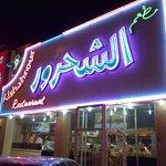 Al Shahrour