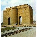 Ark Mosque (Ark-e-alishah)