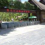 Foto de Ningbo Zoo