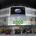 COCO Park