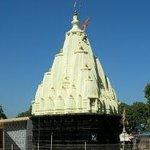 Kanakeshwar Devasthan Temple