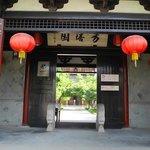 Fangta Park of Suzhou
